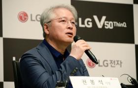 """15일 'LG사이언스파크'에서 열린 기자간담회에서 LG전자 MC/HE사업본부장 권봉석 사장이 MWC에서 선보일 5G 스마트폰에 대해 설명하고 있다. 이날 권 본부장은 """"실질적인 고객 가치를 높이는 데 모든 역량을 집중해 재도약의 발판을 마련할 것""""이라고 강조했다."""