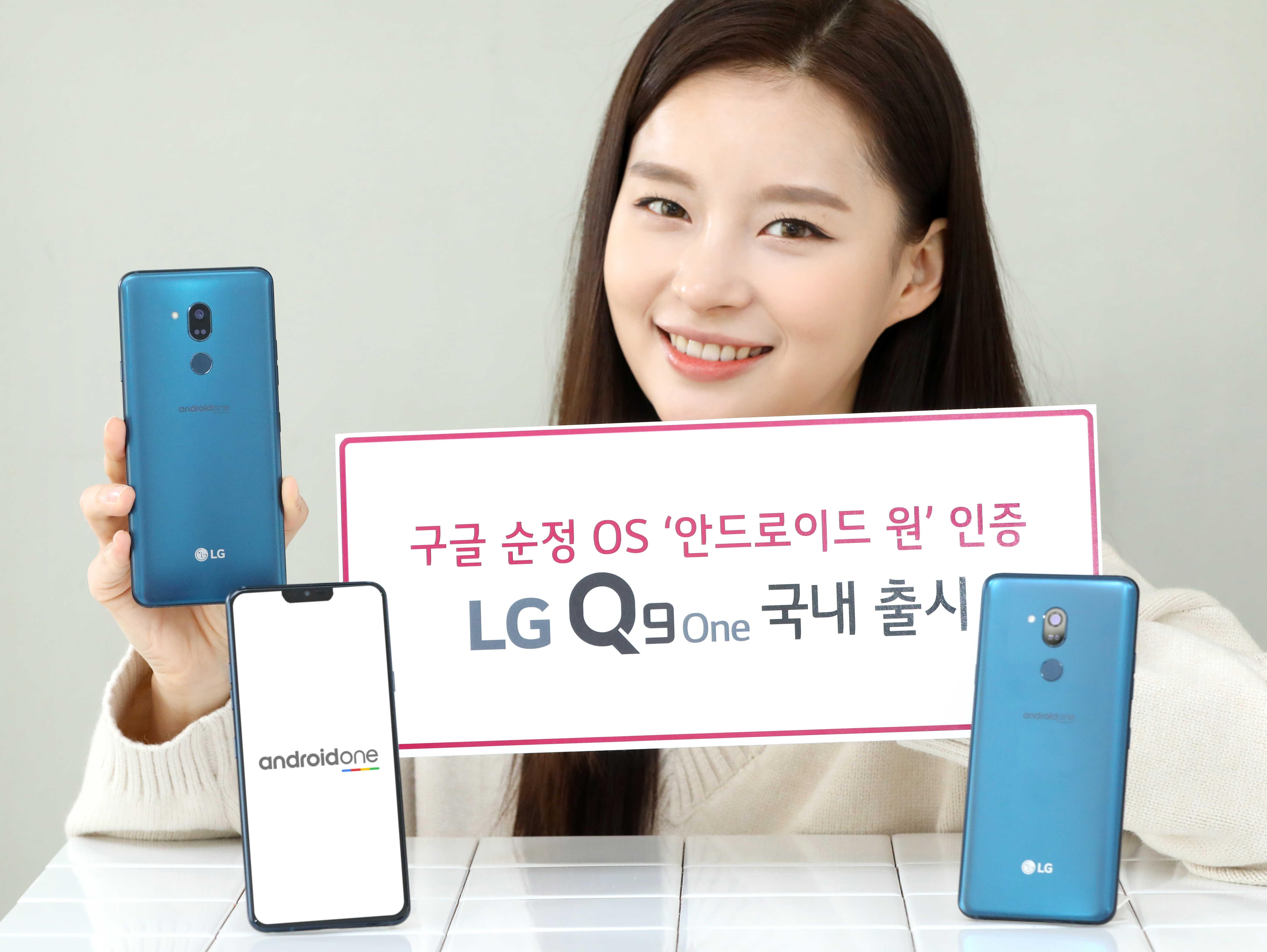 LG전자가 15일 실속형 스마트폰 'LG Q9 one'을 출시한다. LG전자 모델이 LG Q9 one을 소개하고 있다.