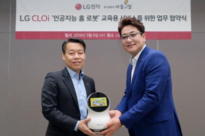LG전자와 아들과딸社는 6일 서울 여의도에 위치한 LG트윈타워에서 LG전자 노진서 로봇사업센터장(왼쪽), 아들과딸社 조진석 대표 등 양사 관계자들이 참석한 가운데 'LG 클로이 인공지능 홈 로봇 교육용 서비스를 위한 업무 협약'을 맺었다. 양사는 LG전자가 개발하는 인공지능 로봇 'LG 클로이'에 아들과딸社의 아동용 도서앱 '아들과딸북클럽'을 탑재해 차별화된 교육용 콘텐츠를 제공할 계획이다.