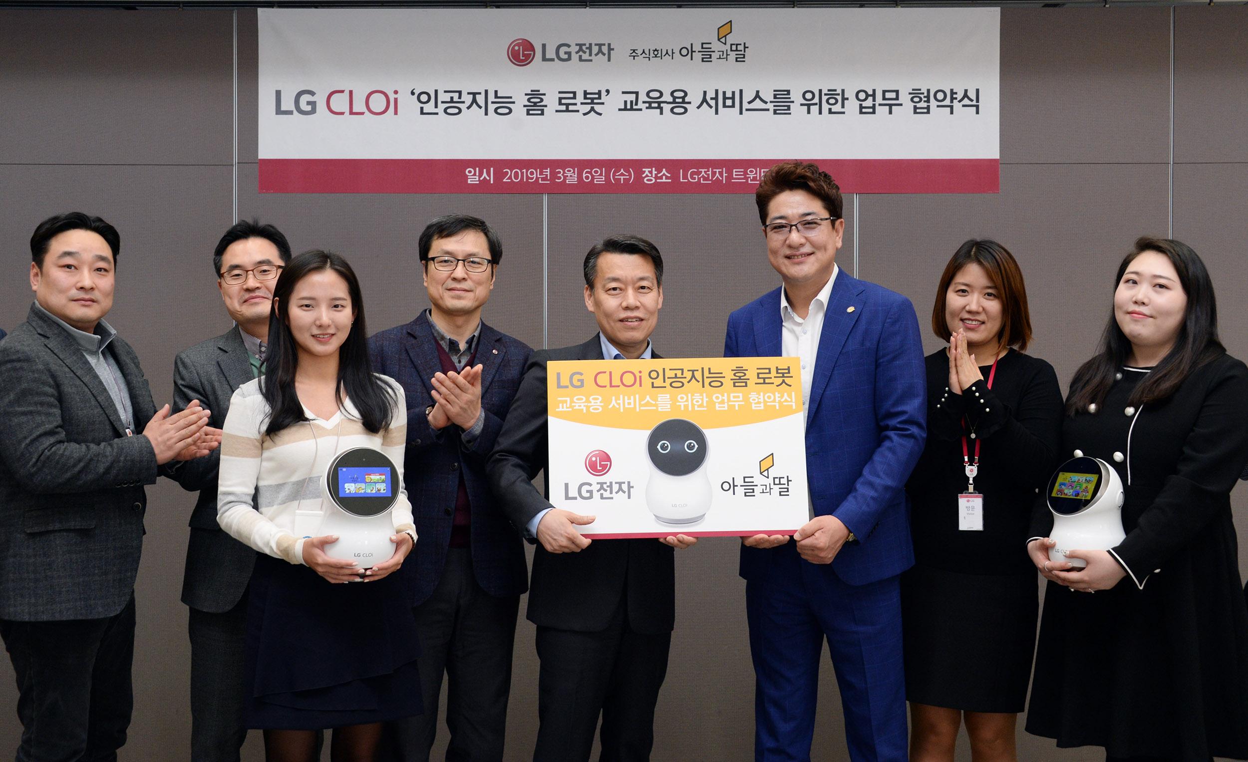 LG전자와 아들과딸社는 6일 서울 여의도에 위치한 LG트윈타워에서 LG전자 노진서 로봇사업센터장(왼쪽에서 다섯번째), 아들과딸社 조진석 대표(왼쪽에서 여섯번째) 등 양사 관계자들이 참석한 가운데 'LG 클로이 인공지능 홈 로봇 교육용 서비스를 위한 업무 협약'을 맺었다. 양사는 LG전자가 개발하는 인공지능 로봇 'LG 클로이'에 아들과딸社의 아동용 도서앱 '아들과딸북클럽'을 탑재해 차별화된 교육용 콘텐츠를 제공할 계획이다.