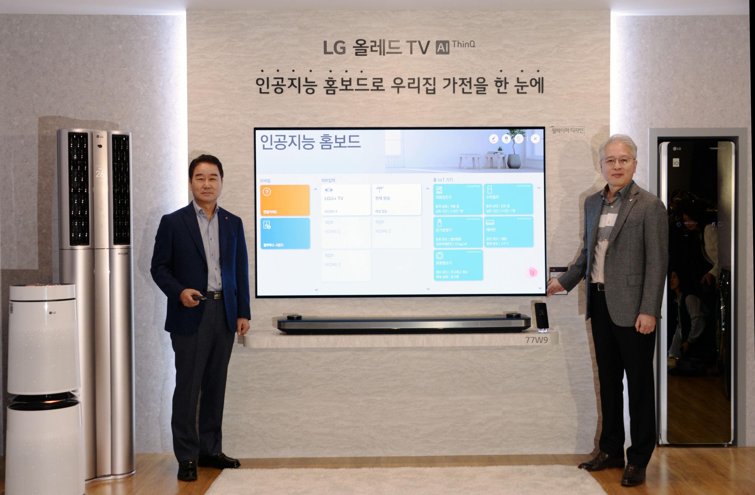 6일 서울 마곡 소재 LG사이언스파크에서 열린 2019년 LG TV 신제품 발표행사에서 LG전자 한국영업본부장 최상규 사장(왼쪽), MC/HE사업본부장 권봉석 사장이 LG 시그니처 올레드 TV W 제품으로 집안 인공지능 가전을 한눈에 확인하고 제어할 수 있는 '인공지능 홈보드' 기능을 소개하고 있다.