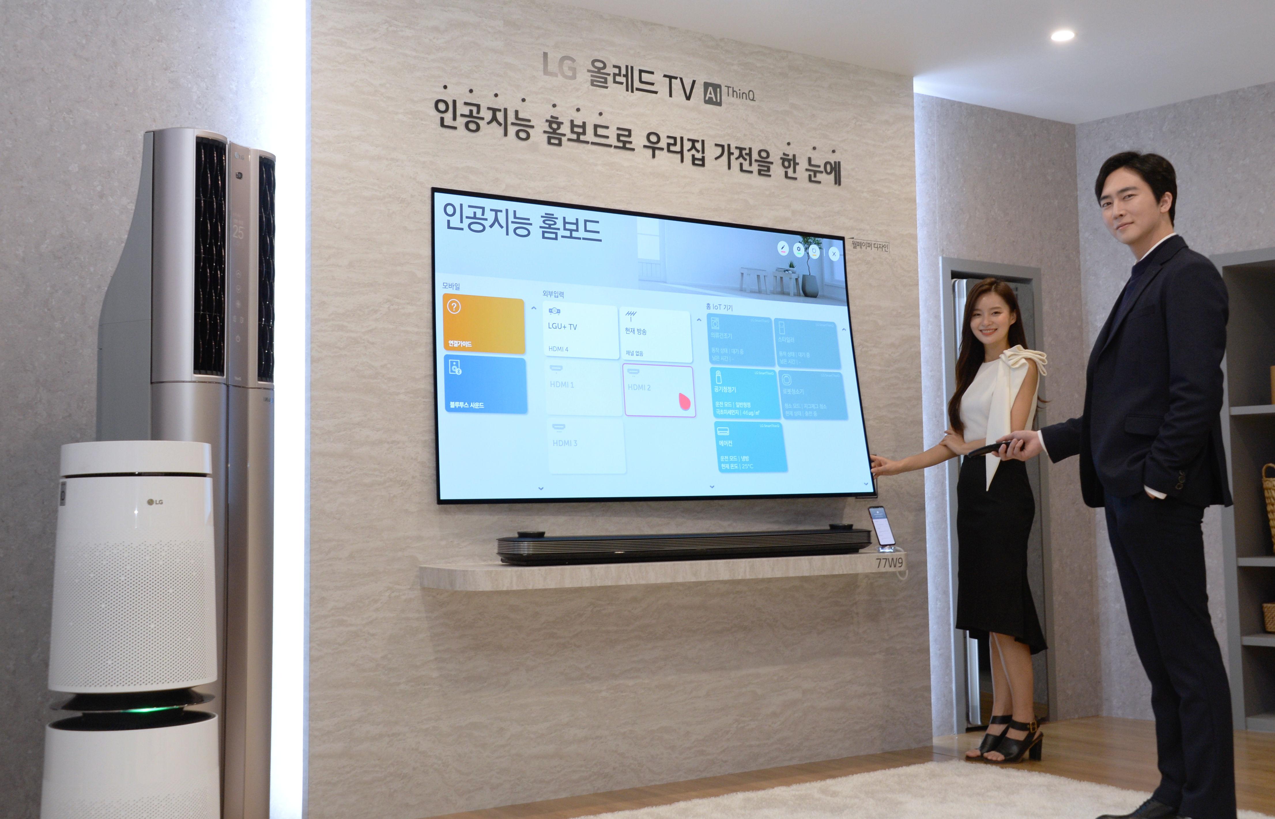 6일 서울 마곡 소재 LG사이언스파크에서 열린 2019년 LG TV 신제품 발표행사에서 모델들이 LG 시그니처 올레드 TV W 제품으로 집안 인공지능 가전을 한눈에 확인하고 제어할 수 있는 '인공지능 홈보드' 기능을 소개하고 있다.
