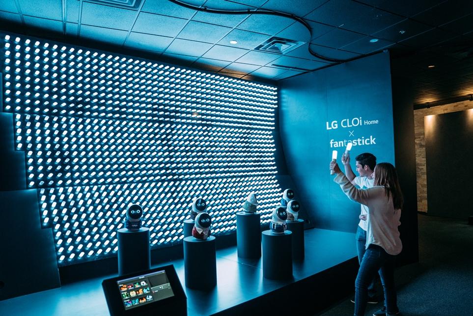 LG 클로이 홈(LG CLOi Home) X 판타스틱(fantastic)