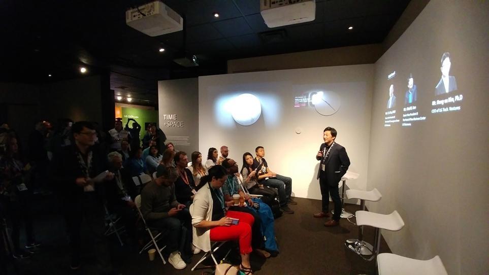 'LG 인스퍼레이션 갤러리' 미디어 초청 행사 모습