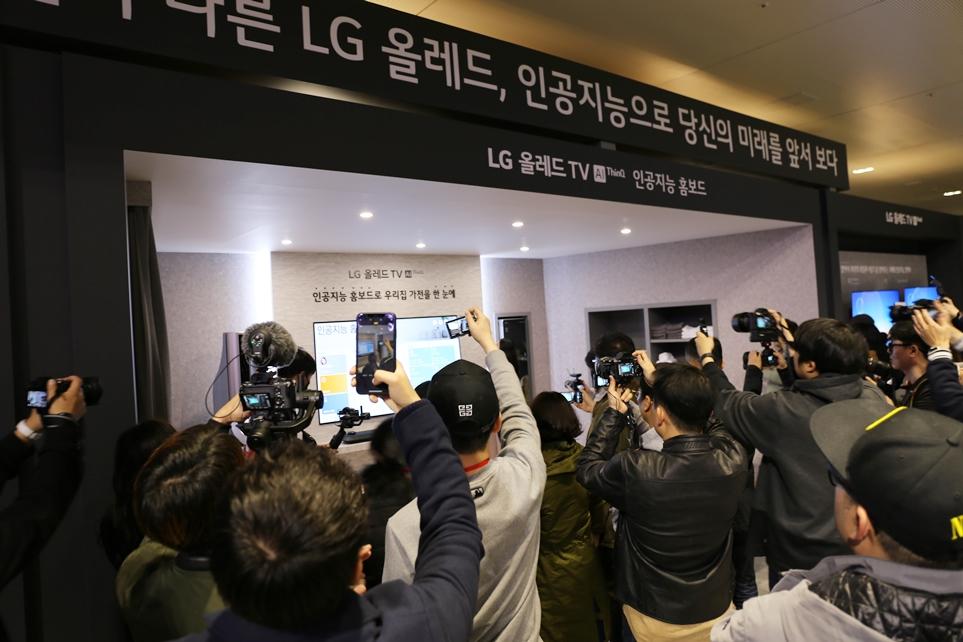 2019 LG TV 신제품 미디어 데이 현장