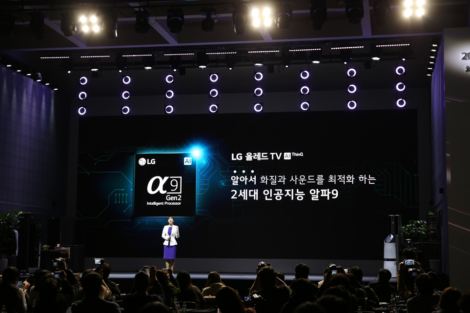 2세대 인공지능 알파9(α9) LG 올레드 TV AI ThinQ