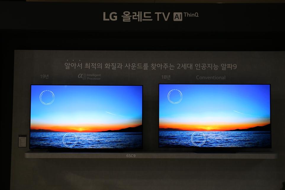 2세대 인공지능 알파9(α9)와 일반 TV 화질 비교