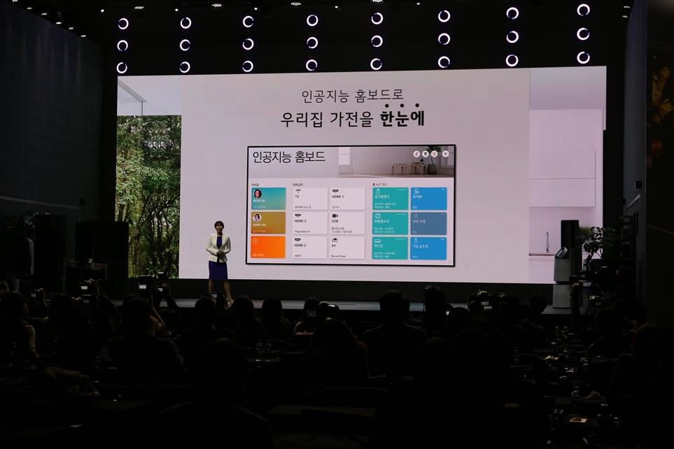 OCF 인증을 받은 가전제품이라면 모두 연동이 가능한 '인공지능 홈보드'