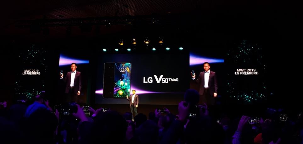 'LG V50ThinQ' 발표 현장