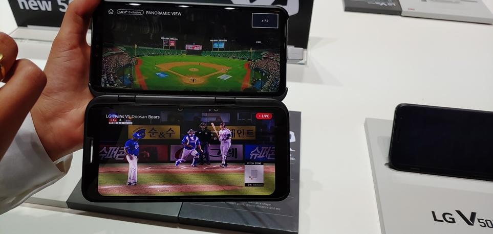 'LG V50ThinQ' 5G 야구 콘텐츠