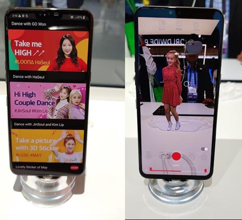'LG V50ThinQ' 5G AR 콘텐츠