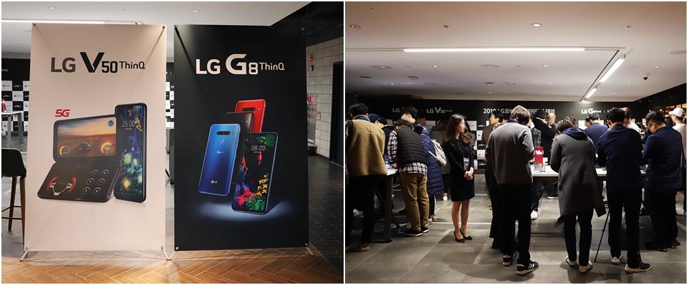 LG 모바일 소셜미디어 데이 현장