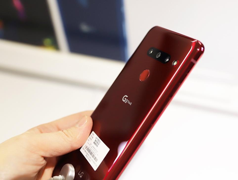 LG G8 ThinQ 후면