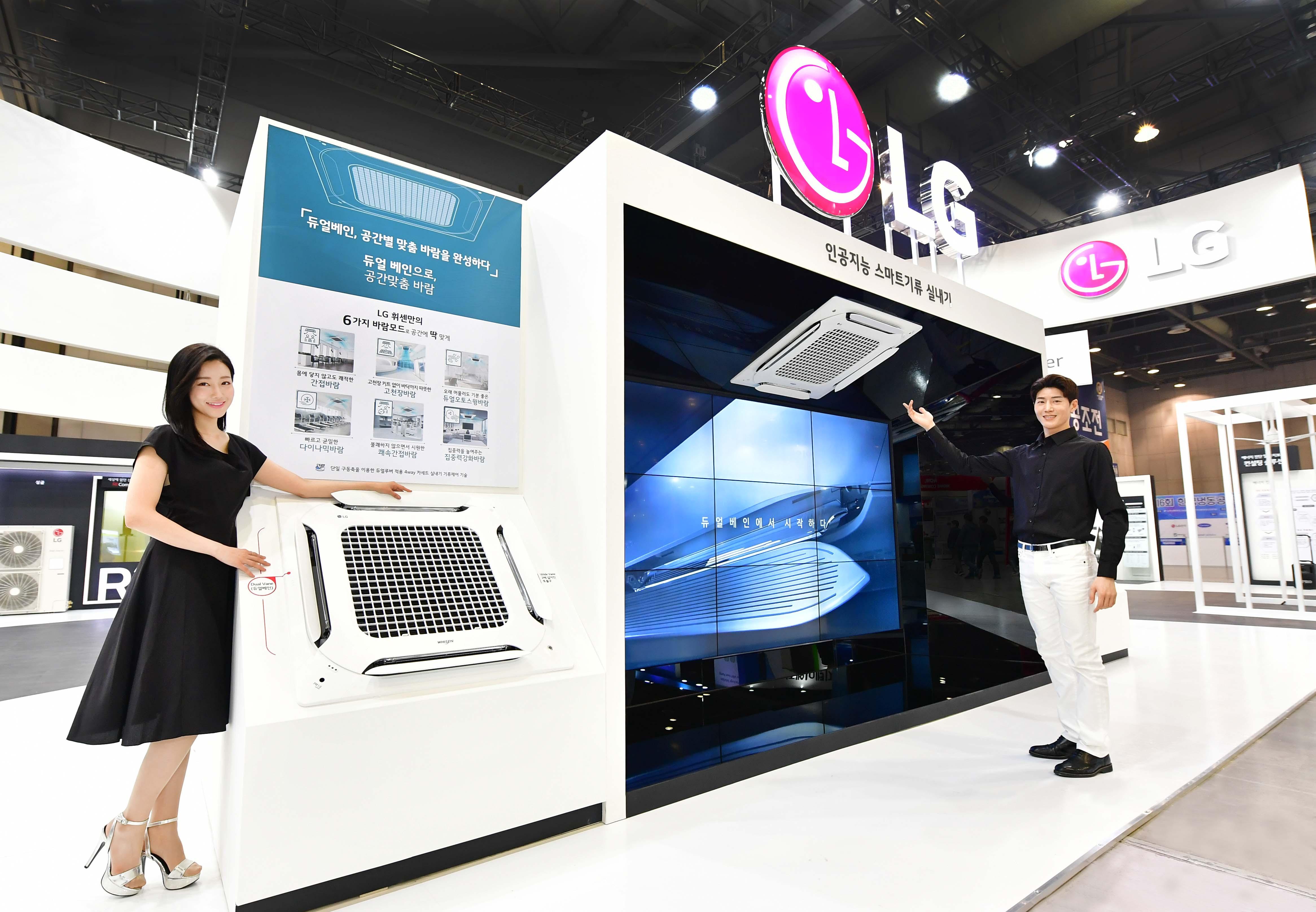 : LG전자가 12일부터 15일까지 일산 킨텍스에서 열리는 한국국제냉난방공조전 '하프코 2019(HARFKO; Heating, Air-Conditioning, Refrigeration and Fluid Exhibition KOREA 2019)'에 참가해 공간 맞춤형 종합 공조 제품을 대거 선보였다. 사진은 듀얼베인을 적용한 인공지능 스마트기류 실내기를 소개하는 모습