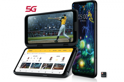 LG V50 <sup>ThinQ</sup> 듀얼 스크린 '제대로 활용법' 11가지