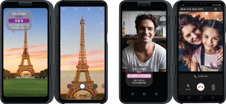 LG V50 ThinQ 듀얼 스크린 사진, 영상 촬영 Tip