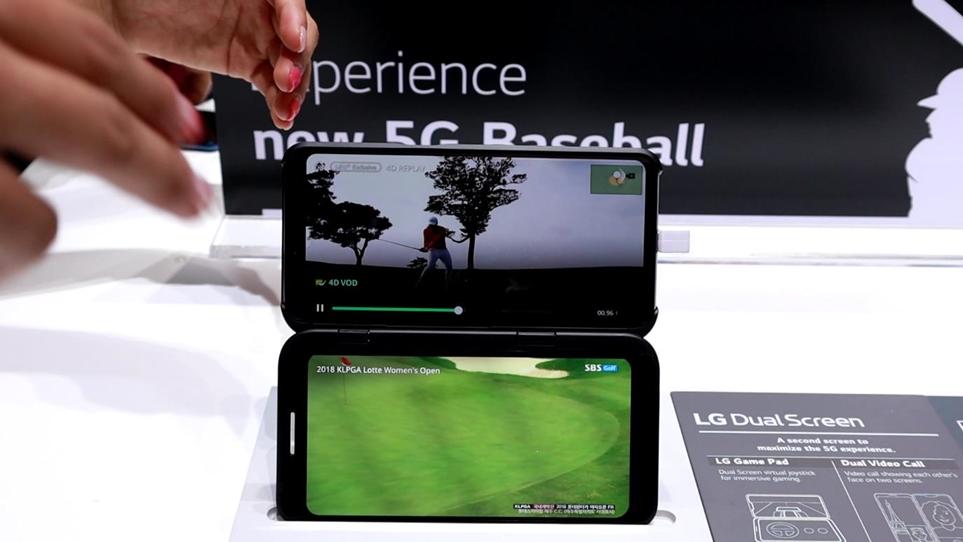 LG V50 ThinQ 듀얼 스크린 스포츠 관람 Tip
