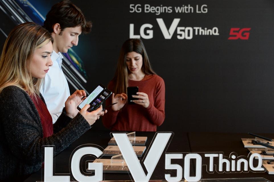 LG V50 ThinQ 체험 모습