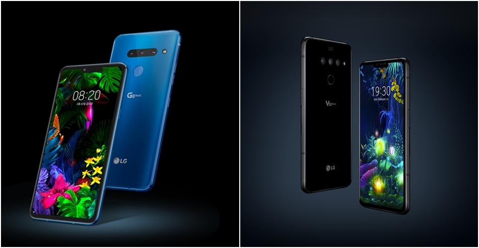 LG G8 ThinQ(왼쪽)와 LG V50 ThinQ 5G(오른쪽)