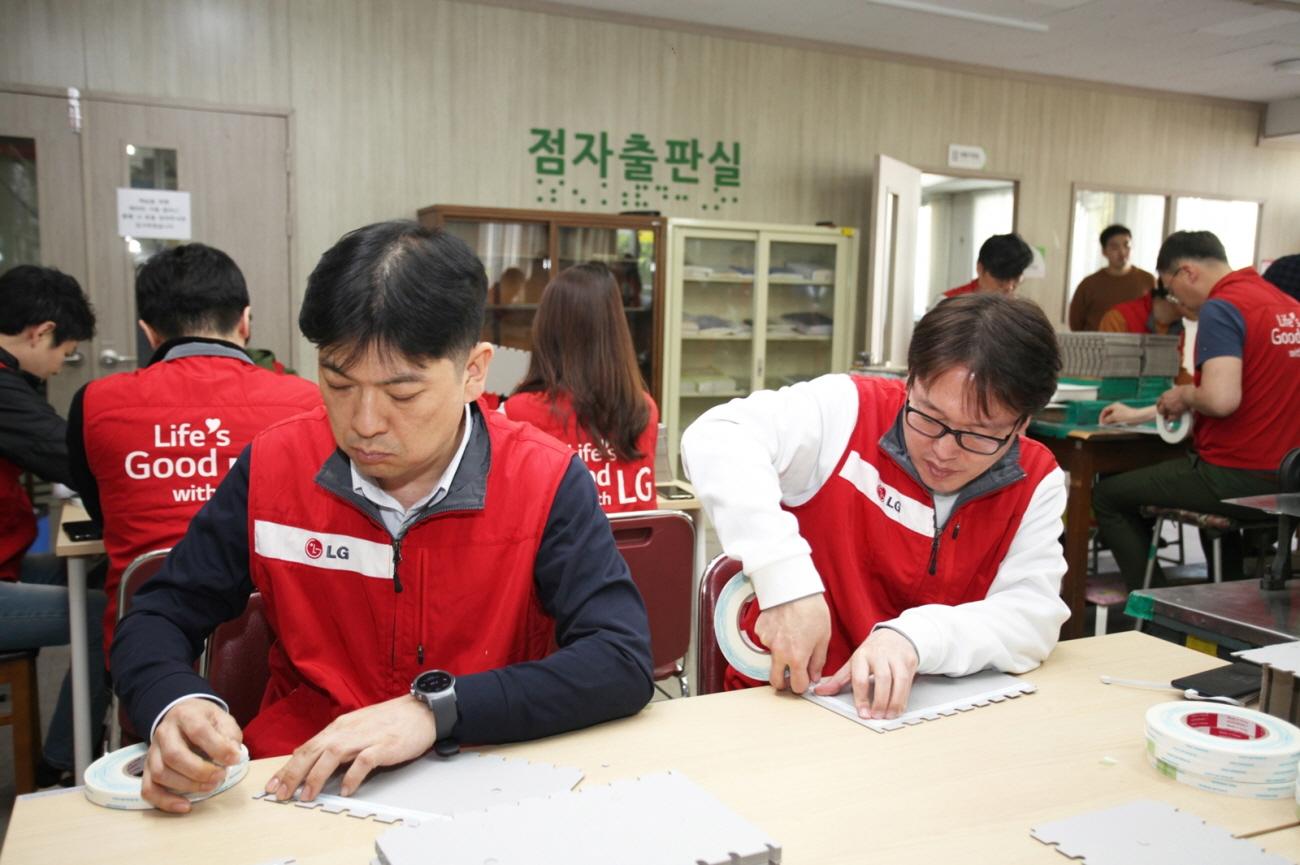 LG전자 임직원 20여 명은 17일 장애인의 날(4월 20일)을 기념해 서울 강동구에 위치한 한국시각장애인복지관을 방문해 시청각장애인용 TV를 기증하고 점자판을 만드는 봉사활동을 진행했다.