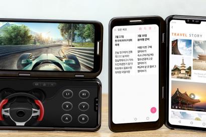 5G 시대에 듀얼 스크린을 주목해야 하는 이유 (feat. LG V50 씽큐)