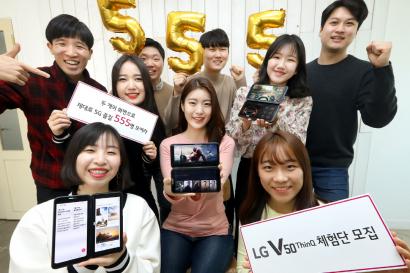 LG전자가 첫 5G 스마트폰 LG V50 ThinQ의 출시를 앞두고 대규모 체험단을 운영한다. LG전자 모델이 LG 듀얼 스크린의 다양한 활용방법을 소개하고 있다.