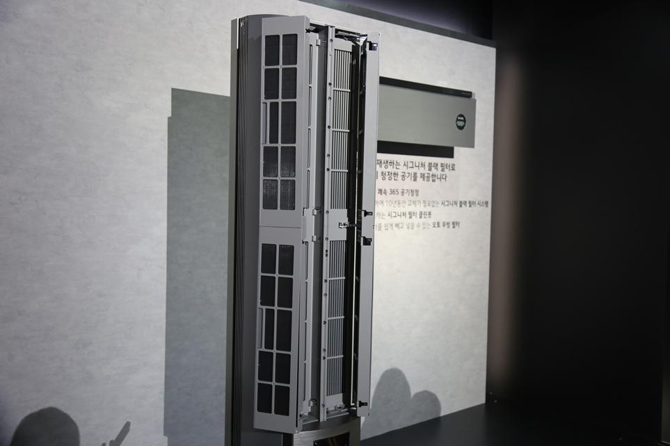 LG 시그니처 에어컨 블랙 필터 시스템