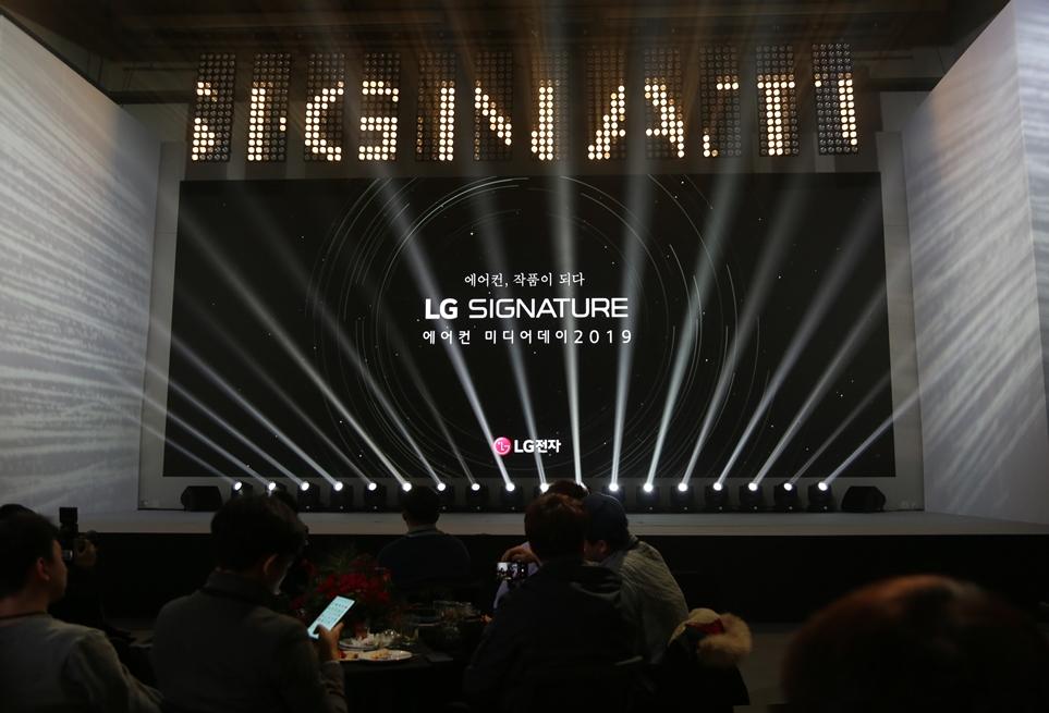 LG 시그니처 에어컨 미디어데이 2019 현장