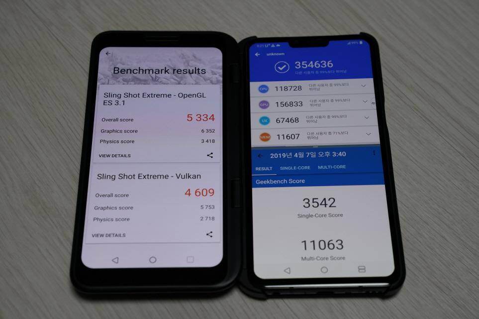 LG V50 ThinQ 벤치마크 3종 점수