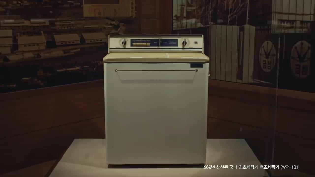 백조세탁기
