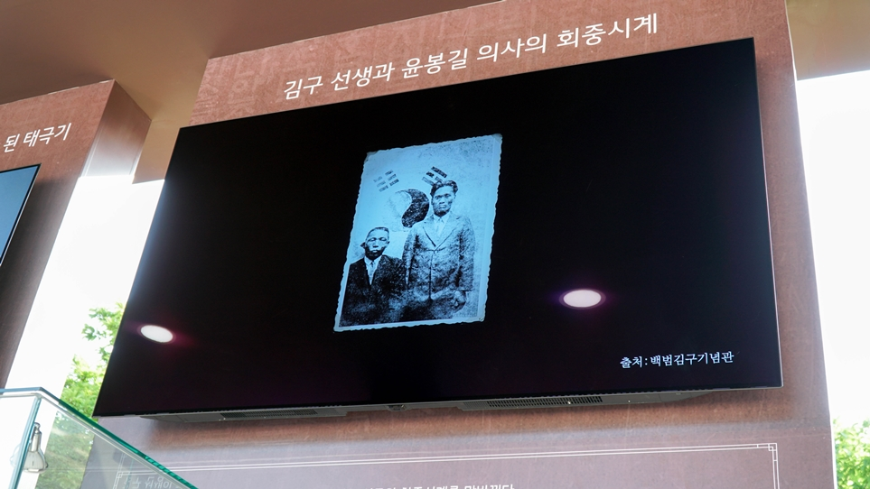 김구 선생과 윤봉길 의사