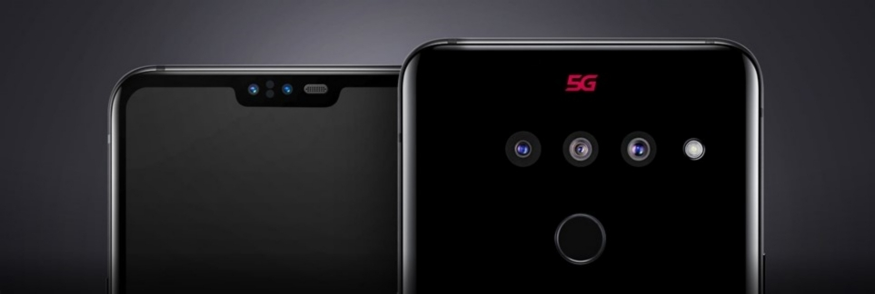 LG V50 ThinQ 5G 카메라