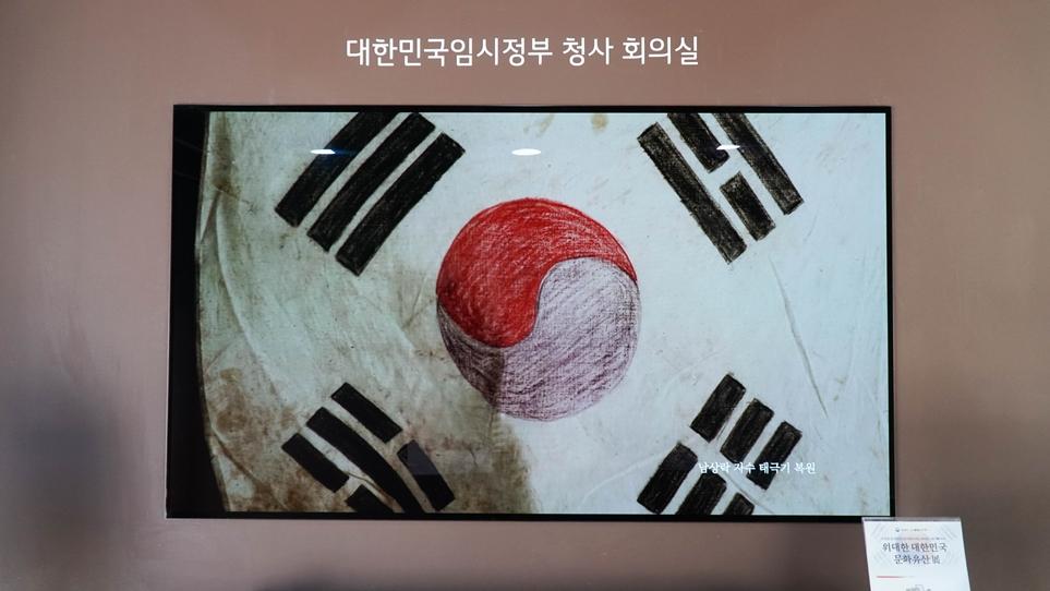 LG 올레드 TV로 재현한 역사