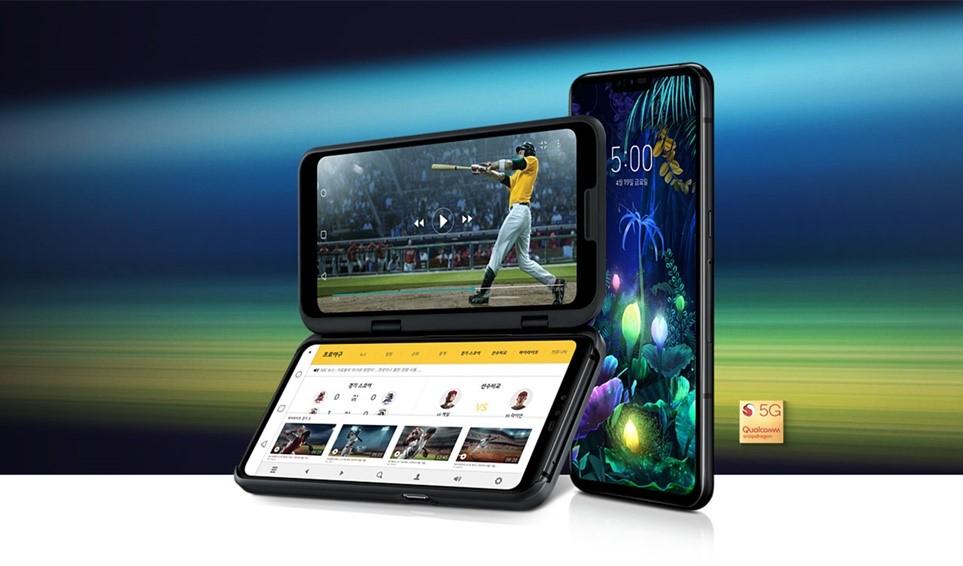 LG V50 ThinQ 5G 전용 액세서리 듀얼 스크린