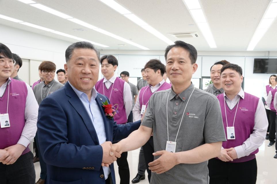 CS경영센터장 유규문 전무과 LG전자 배상호 노조위원장