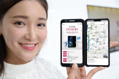 LG전자가 내달 15일 서울역 인근에 위치한 LG 서울역 빌딩으로 고객 30명을 초청해 'LG 모바일 컨퍼런스'를 진행한다. LG V50 ThinQ의 높은 완성도와 LG 듀얼 스크린의 다양한 활용성이 호응을 얻고 있는 가운데, LG전자는 첫 5G 스마트폰 출시를 계기로 고객의 눈높이에서 개선점을 찾아내고 빠르게 반영해 LG 스마트폰 브랜드 신뢰를 회복한다는 계획이다. 행사 참가를 희망하는 고객은 내일부터 다음 달 2일까지 LG 스마트폰에 탑재된 '퀵 헬프'와 'LG 스마트월드' 애플리케이션에서 응모하면 된다. 26일 모델이 LG 트윈타워에서 LG V50 ThinQ로 'LG 모바일 컨퍼런스'를 소개하고 있다.