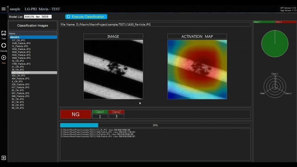 LG전자는 인공지능 검사 솔루션 '마빈'으로 불량을 검출하는 화면