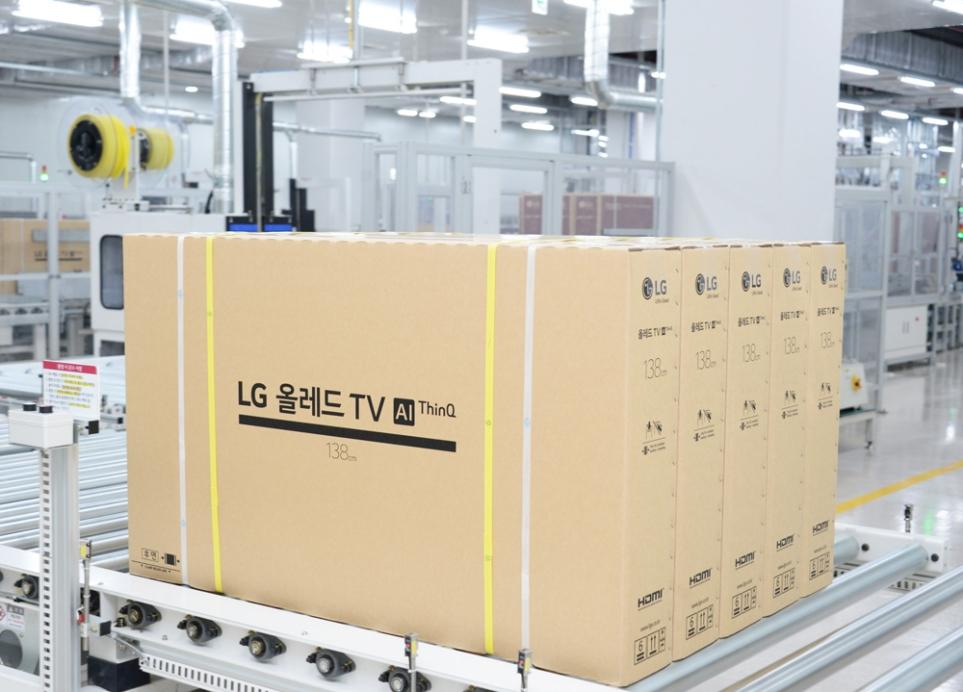 완성된 LG 올레드 TV AI ThinQ