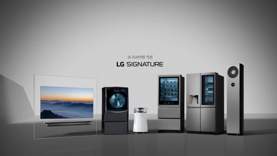LG SIGNATURE - 초 프리미엄 가전