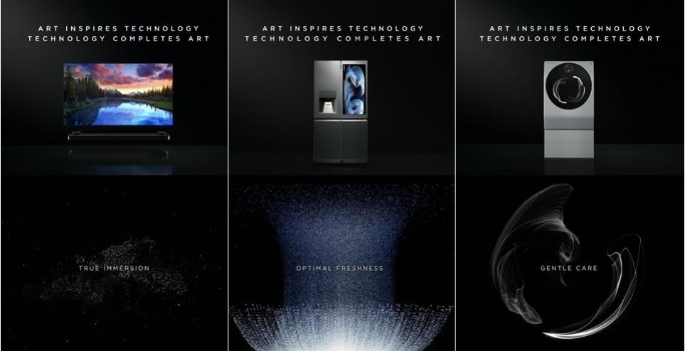 빛,공기, 물로 표현한 '본질'-LG SIGNATURE 캠페인