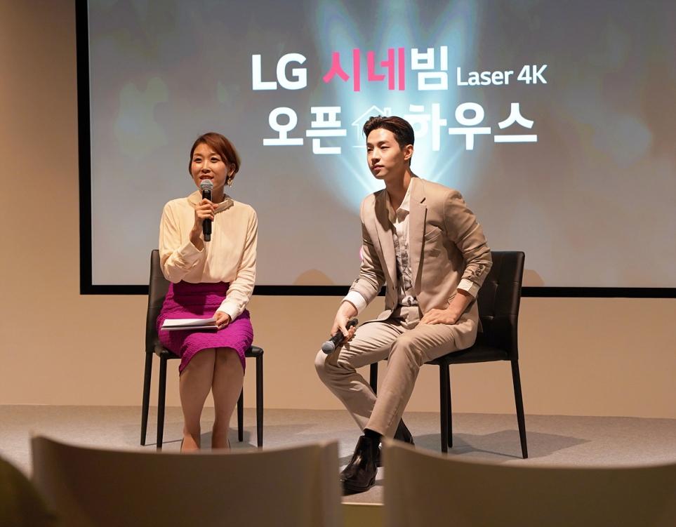 LG 시네빔 Laser 4 행사 현장을 방문한 가수 겸 연기자 헨리 인터뷰 모습