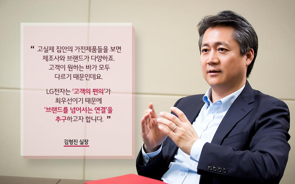 김형진 실장