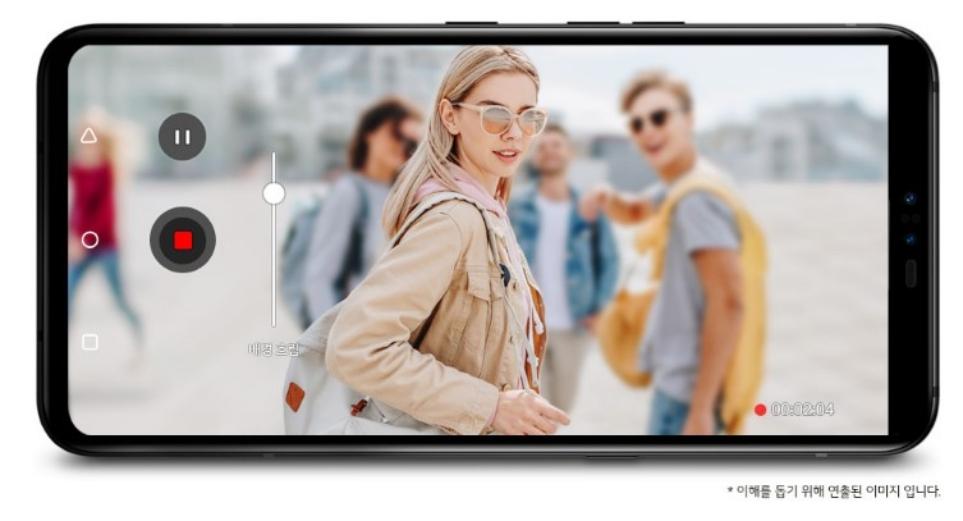 LG V50 ThinQ 5G 동영상 아웃포커싱 기능
