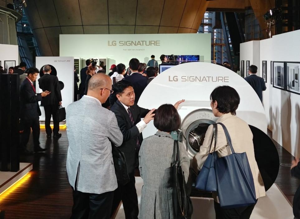 일본 도쿄에서 열린 LG 시그니처 출시 행사 현장