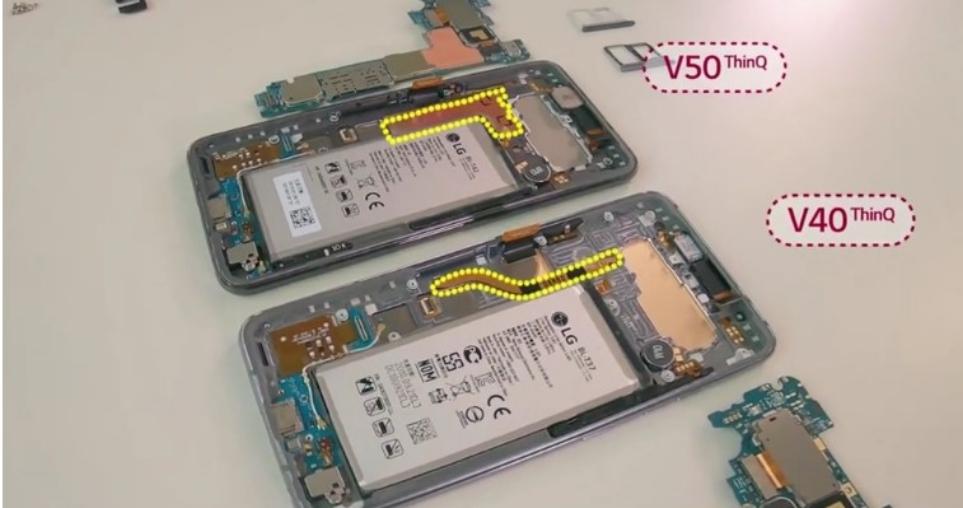 베이퍼 체임버를 탑재한 LG V50 ThinQ 5G