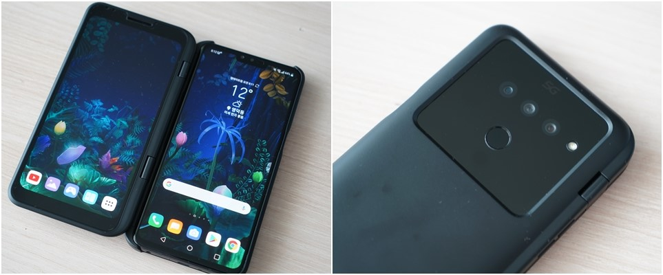 LG V50 ThinQ와 듀얼 스크린