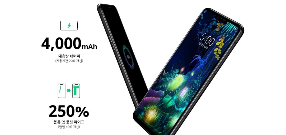 안정적으로 5G를 즐길 수 있는 LG V50 ThinQ