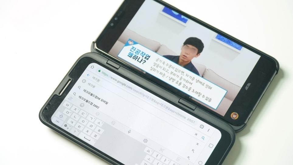 LG V50 ThinQ 듀얼스크린 사용기