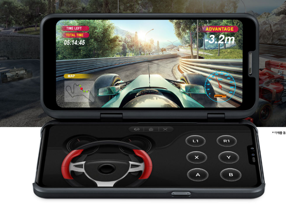 LG V50 ThinQ에 듀얼 스크린을 장착 게임 패드를 활성화 가능