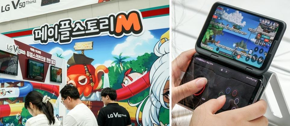 듀얼 스크린으로 게임을 즐기고 있는 참여자들의 모습